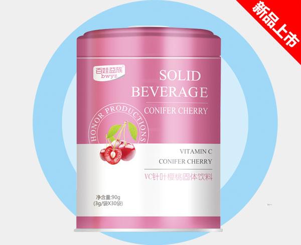 VC针叶樱桃固体饮料