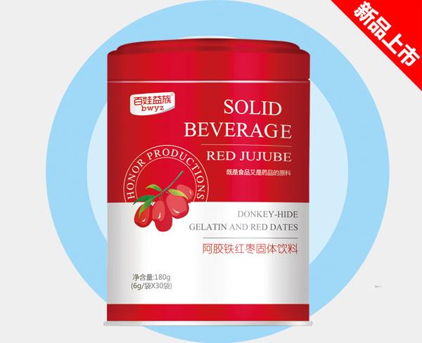 阿胶铁红枣固体饮料