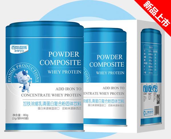 加铁浓缩乳清蛋白复合粉固体饮料