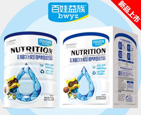 乳清蛋白(水解型)营养素固体饮料